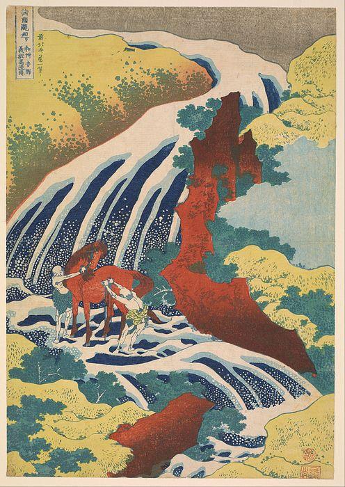 Katsushika Hokusai Yoshitsune Falls