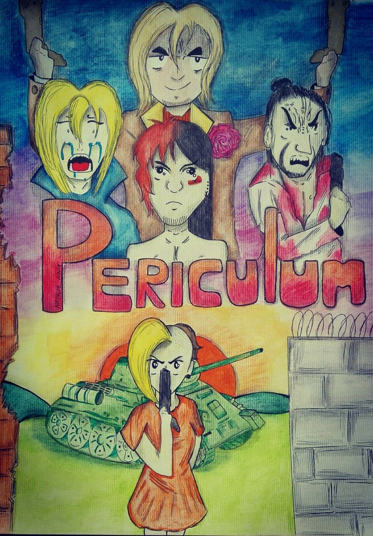 Huray! I made a drawing of my book, which i finally called Periculum.