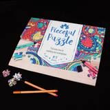 Pieceful Puzzle - Personalised Adult Colouring Jigsaw - All Jigsaw Puzzles UK   - 1