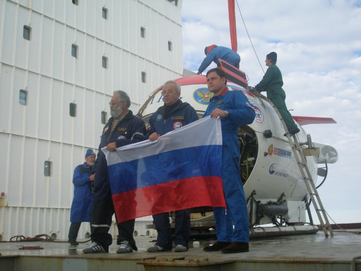MIR expedition, 2007.