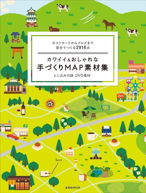 map11.jpg 500×660 ピクセル