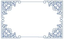 I adore the frames on this free site. They are wonderful for quilt labels and I've stitched several of them routinely.