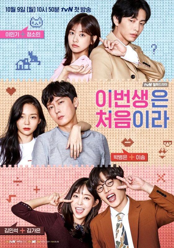 Romance Korean Dramas To Melt Your Heart In 2019   Best
