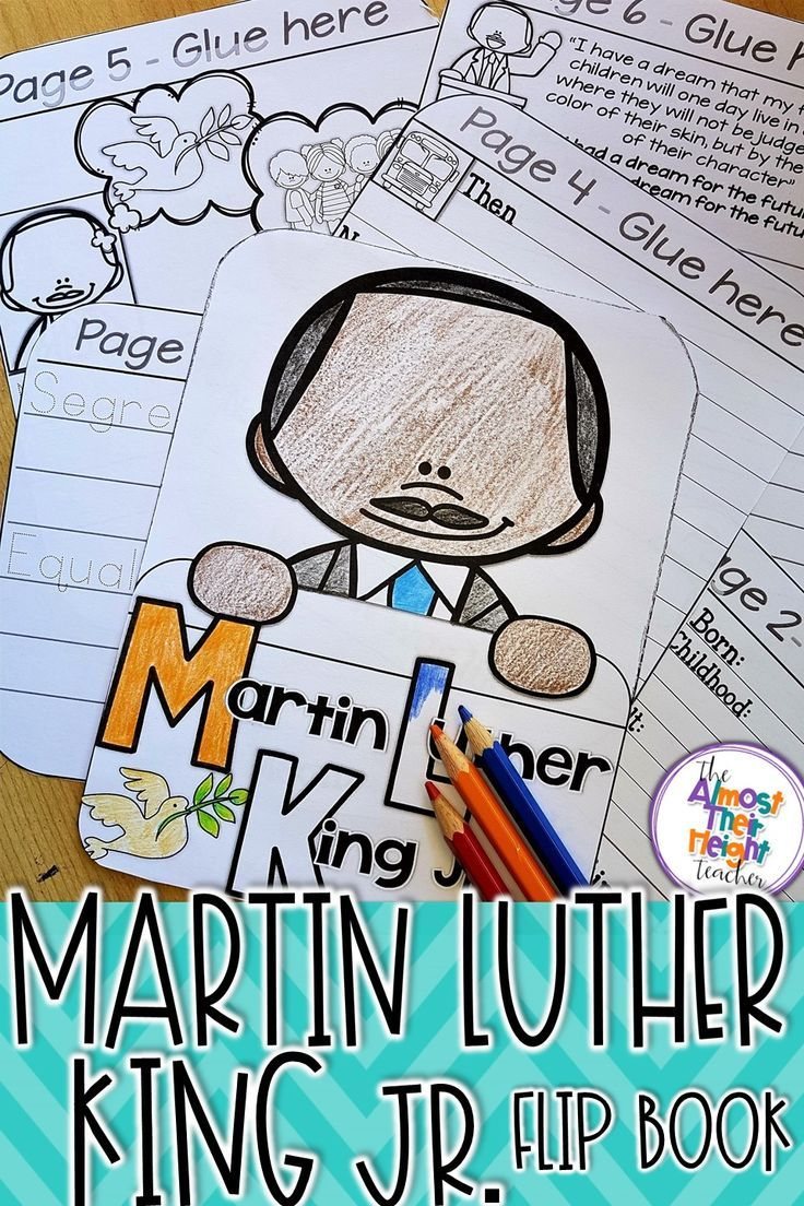 Martin Luther King Jr. activity flip book has your students writing, drawing and coloring to show what they know about Martin Luther King.  Makes a great wall display once finished.  Grab a copy today. #MartinLutherKing #MLK #flipbook #martinlutherkingday