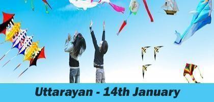 Makar Sankranti Festival 2016 - Uttarayan Festival in Gujarat 2016 Dates  http://www.nrigujarati.co.in/Topic/530/1/makar-sankranti-festival-2016-uttarayan-festival-in-gujarat-2016-dates.html