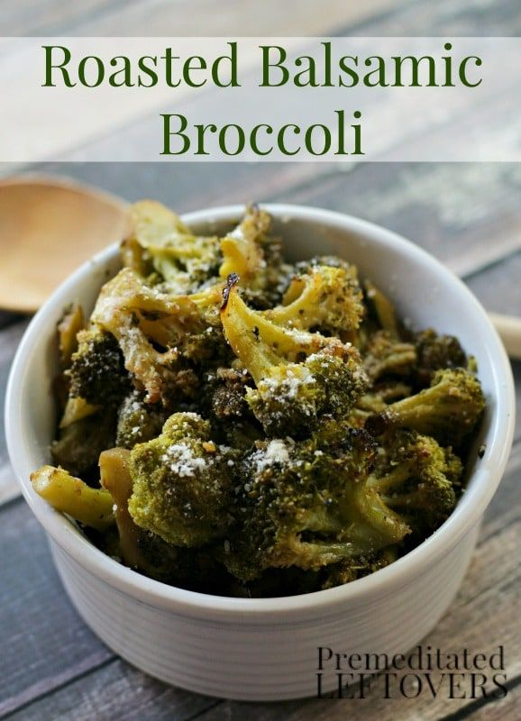Roasted Balsamic Broccoli- Vegetables don't have to be boring! This tasty recipe shakes things up by combining seasoned broccoli and balsamic vinegar.