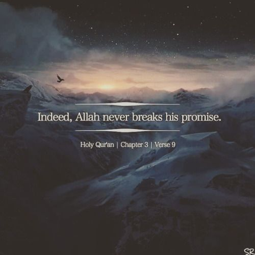 Surah Al-Imran Verse 9 More Islamic Quotes: http://greatislamicquotes.com