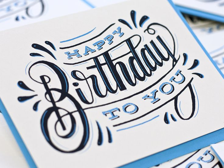 Dribbble - Happy Birthday To You by 55 Hi's | Ross Moody