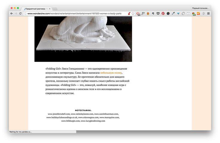 Веб-типографика и функциональные элементы статьи