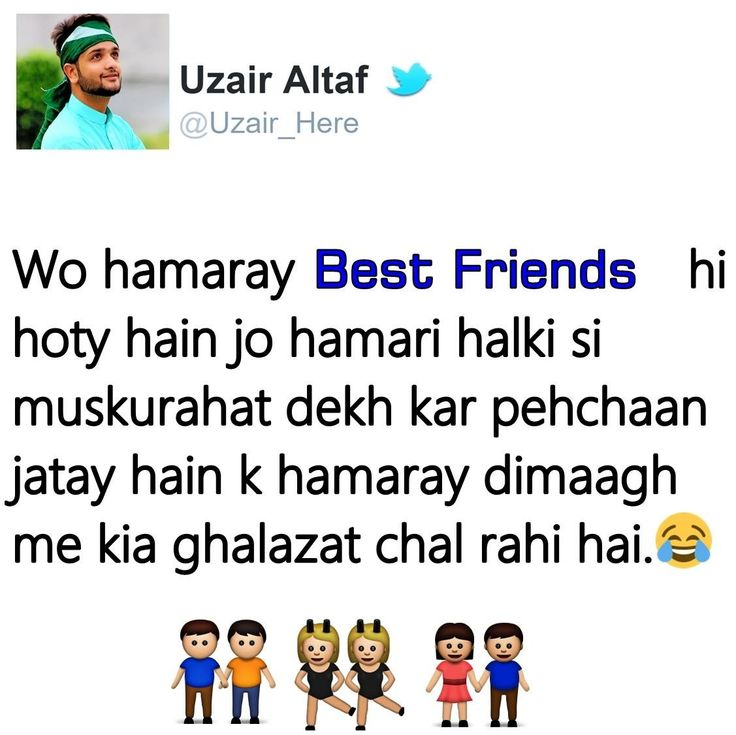Images Of Best Friends Forever Quotes In Hindi: 228 Best Aisha Khan Images On Pinterest