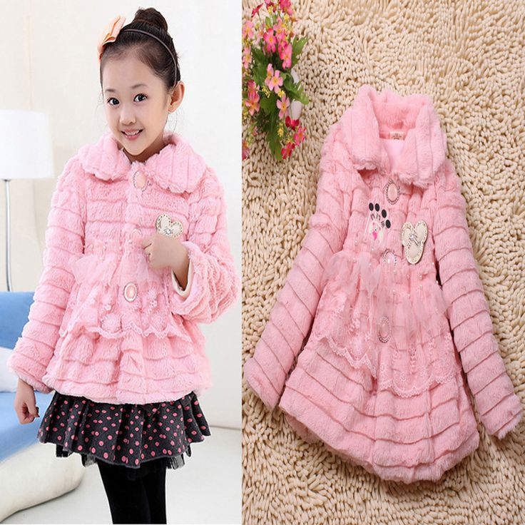 17 Best ideas about Girls Faux Fur Coat on Pinterest | Icra rating