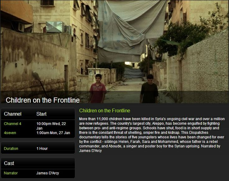 """""""Children of the Frontline"""" a documentary on Syrian children affected by the ongoing civil war, narrated by James D'Arcy, airs next Wednesday, on UK Channel 4 at 10 pm on January 22, 2014."""