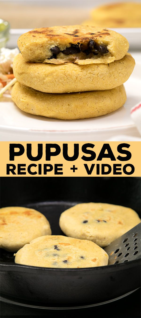 This pupusas recipe for stuffed corn cakes is for when the cupboards are nearly bare, and you need a hearty handheld meal—and you need it fast!