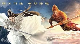 the monkey king 2 trailer 2016  Fantasy Movie | movie trailers | movies coming soon |