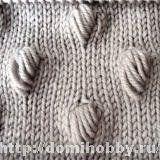 Knitting patterns »Page 2