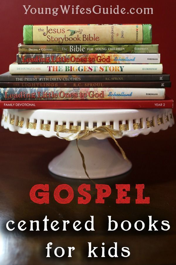 Are you looking for some good books to read with your kids? Here are our favorite GOSPEL-Centered books for kids!