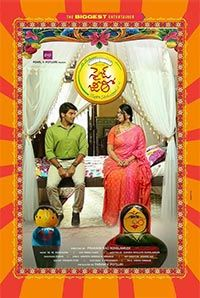Size Zero Torrent – Size Zero Telugu Movie Torrent Download – 720p DVDRIP – 2015 | Trending On India