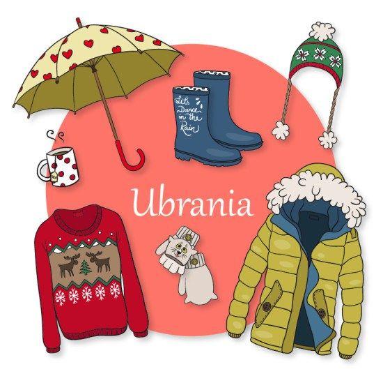 Одежда на польском языке: учим слова