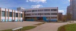 Десногорск. Школа №4. Панорама