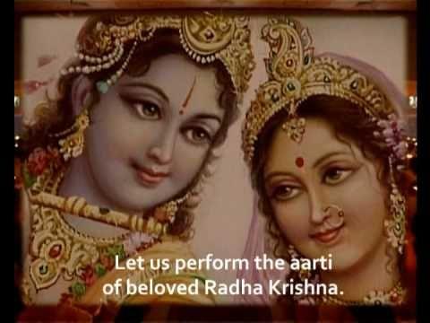 Aarti of Radha Krishna