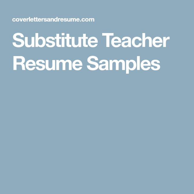 Substitute Teacher Resume Samples