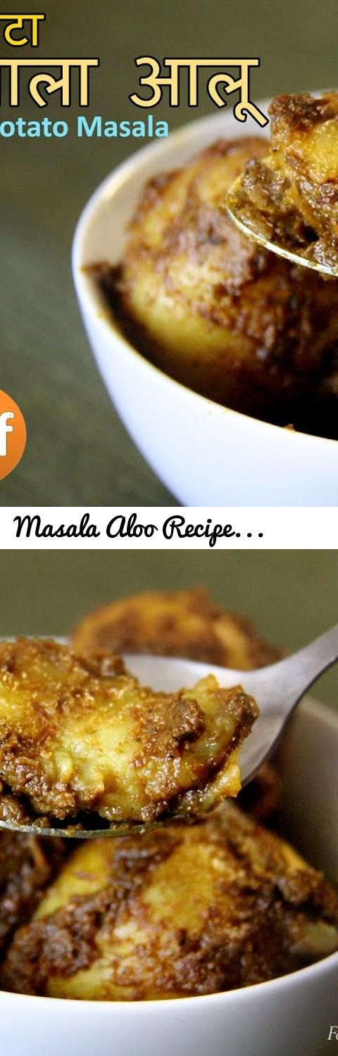 Masala Aloo Recipe | मसाला आलू रेसिपी | Spicy Potato Recipe for Lunch, Dinner | Recipes in Hindi... Tags: Street food, grandma style, dhaba style, dum aloo, aloo curry recipe, aloo sabzi, aloo masala fry, masala, Spicy, sukki sabzi, crispy potato fry, recipe for kids lunch box, dry aloo recipe, Kashmiri Dum Aloo Recipe, Potato Curry Recipe, Indian Vegetarian Recipe, Dinner, Recipes, Recipes for dinner, आलू रेसिपी, batata, potato recipe, Indian recipes, Hindi recipe, आलू मसाला रेसिपी, recipes…