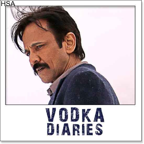 http://hindisingalong.com/beparwah-vodka-diaries.html   Name of Song - Beparwah Album/Movie Name - Vodka Diaries Name Of Singer(s) - Khalid Ahamed Released in Year - 2018 Music Director of Movie - Parvaaz Band Movie Cast - Kay Kay Menon, Raima Sen, Ma...