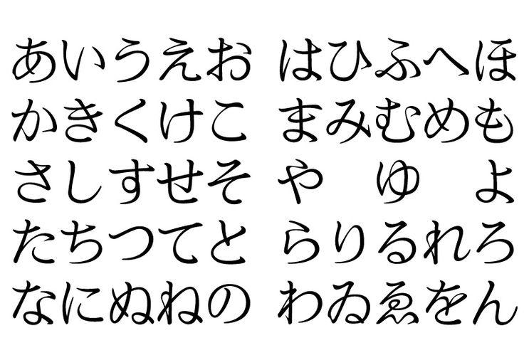 ぬばたまみんちょう公式サイト Totika 西岡裕二 レタリング 文字 文字デザイン 文字フォント