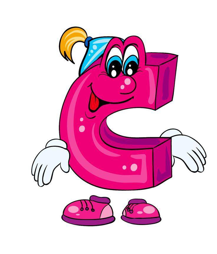 Буквы смешные и детские картинки