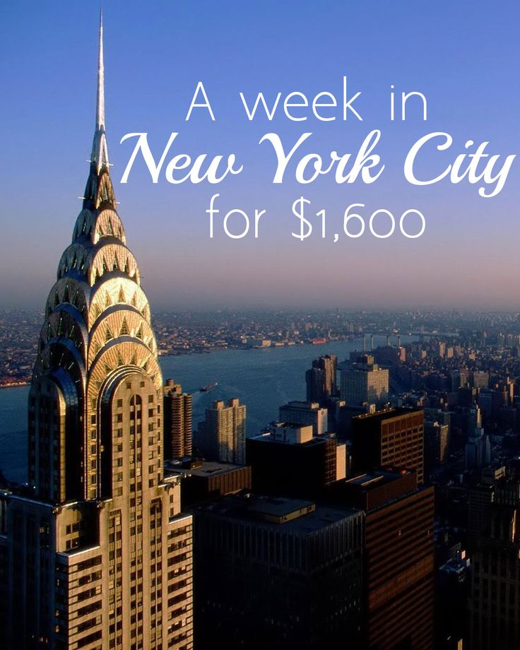 New York is a surprisingly attractive destination for budget travelers, especially if you're willing to do a little advance planning. Read on to learn how.