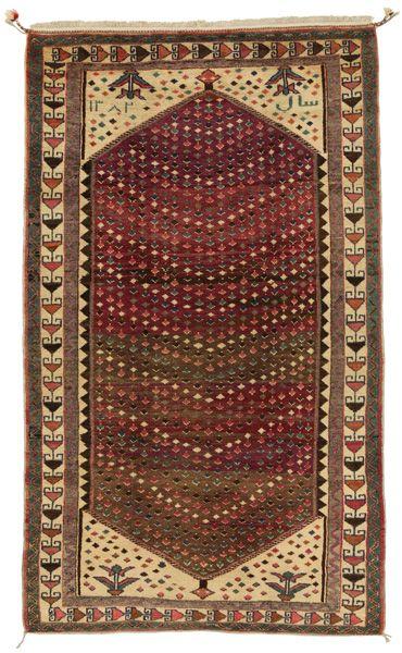 Gabbeh - Qashqai Persialainen matto 227x136