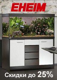Водоподготовка и уход за аквариумной водой