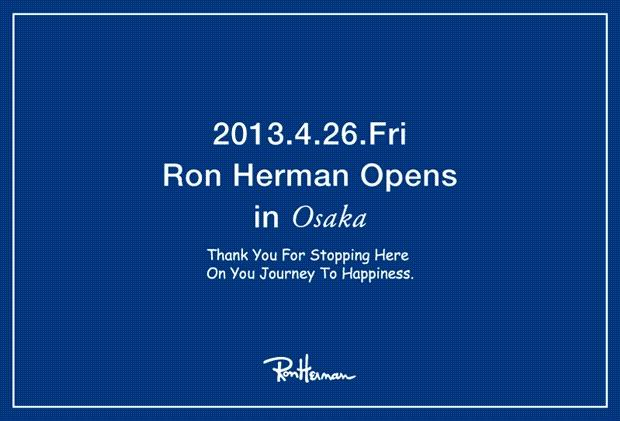 ロンハーマン大阪店