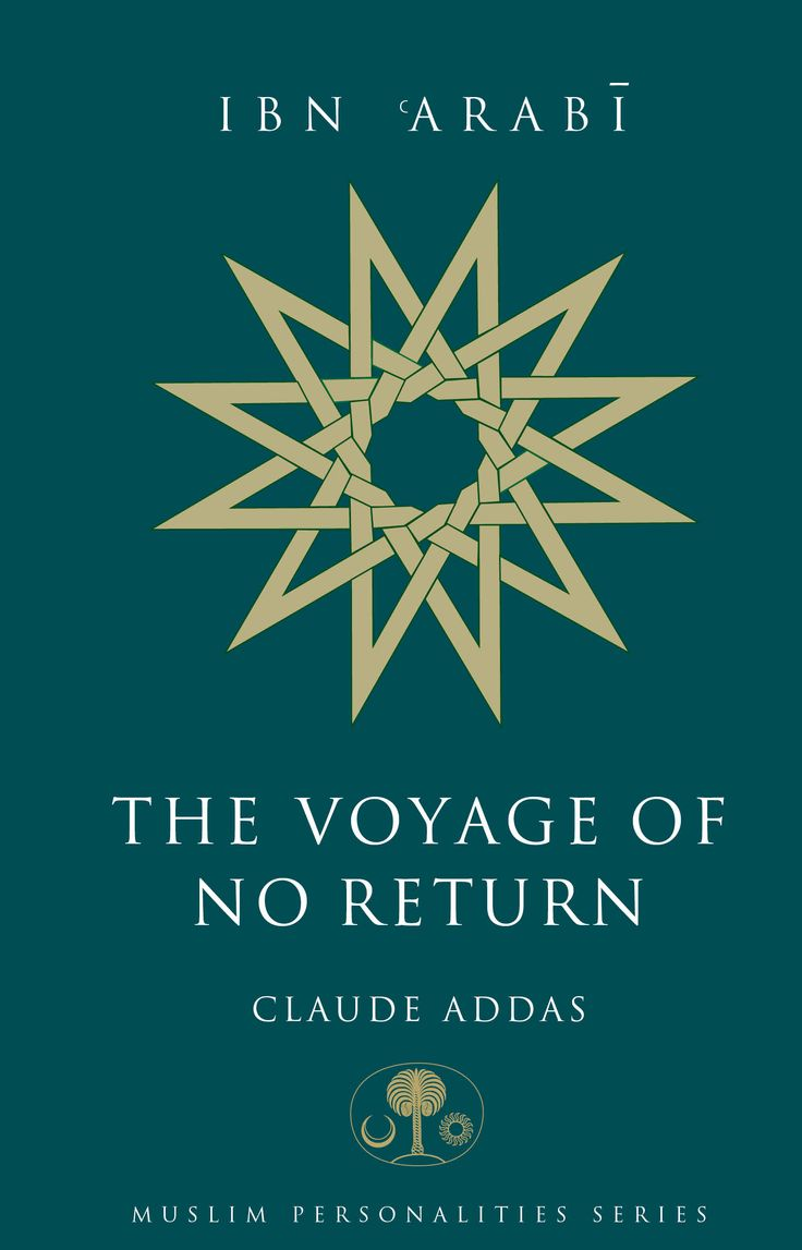 This is a concise introduction to the life and thought of Ibn 'Arabi, who is considered as the 'Greatest of Sufi Masters'. Written by the author of a best-selling biography of Ibn 'Arabi, Ibn 'Arabi: The Voyage of No Return traces the major events of Ibn 'Arabi's life: his conversion to Sufism; his travels around Andalusia and the Maghreb; his meetings with the saints of his time; his journey to Mecca; his travels in Egypt, Palestine, Mesopotamia, Anatolia and Syria; his most important…