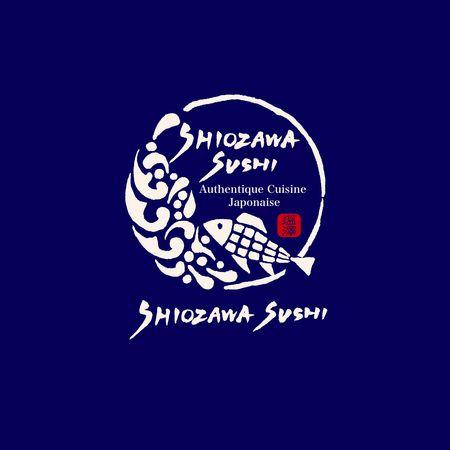 「フランスに出店するお寿司屋さんのロゴデザイン」へのYOSHIJINさんの提案一覧