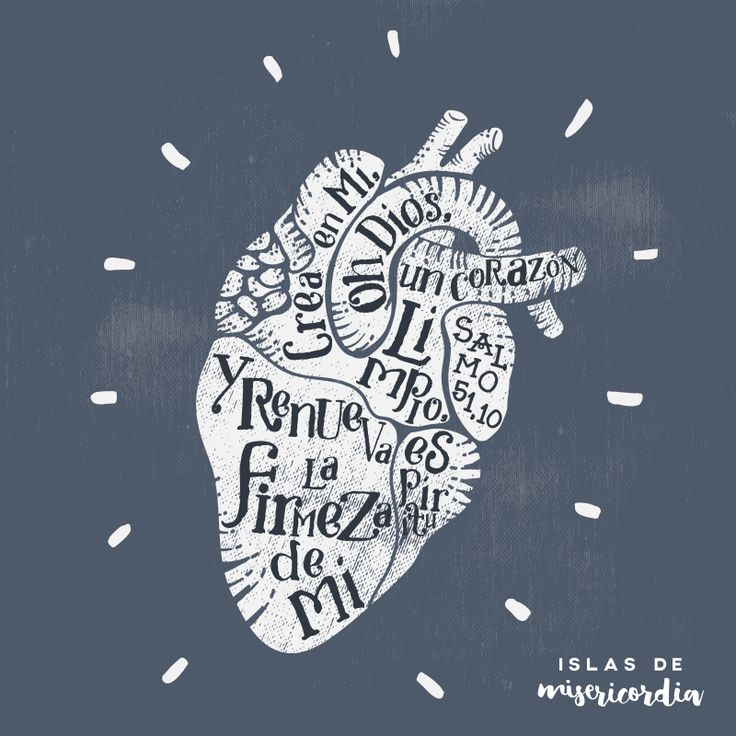 islas misericordia 03 corazón 51,10