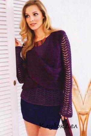 Фиолетовый пуловер и накидка