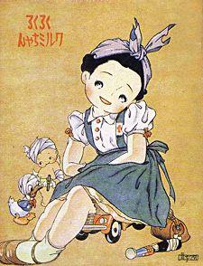 松本かつぢ Matsumoto Katsuji: Kurukuru Kurumi-chan, 1938