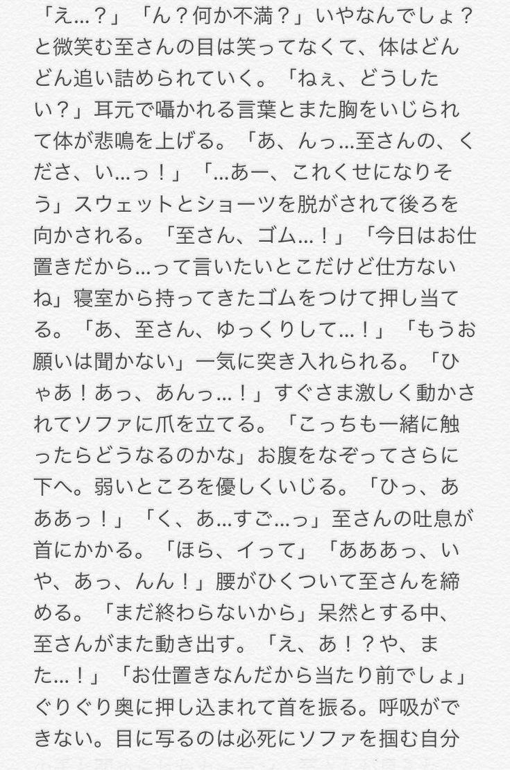 おそ松 さん エロ 夢 小説