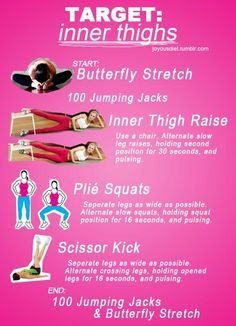 Inner thigh workout.