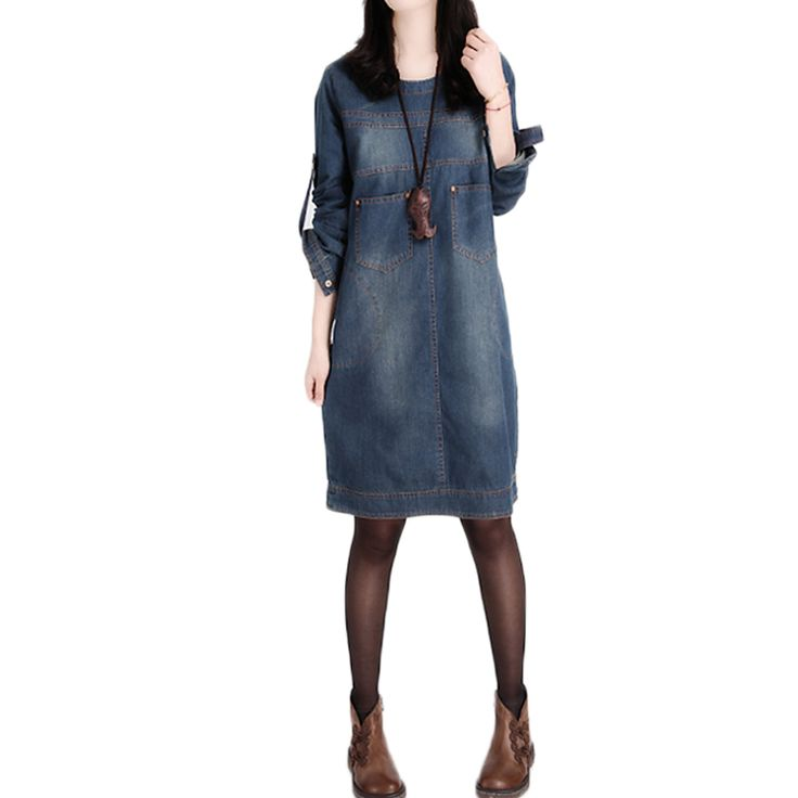 >>>Low Price GuaranteeAutumn Winter Jeans Denim Dress Casual Elegant Vintage Loose Plus Size T Shirt Office Jeans Dress Vestidos Robe 2016 New DressesAutumn Winter Jeans Denim Dress Casual Elegant Vintage Loose Plus Size T Shirt Office Jeans Dress Vestidos Robe 2016 New DressesLow Price...Cleck Hot Deals >>> http://id453972681.cloudns.pointto.us/32450951125.html images