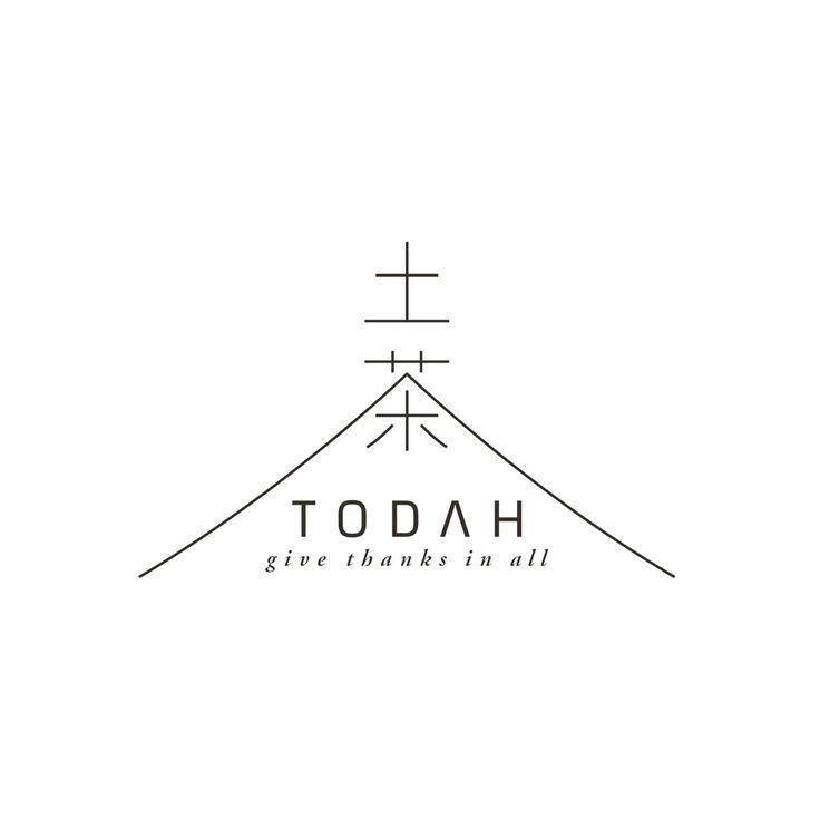 """다음 @Behance 프로젝트 확인: """"TODAH cafe BX design""""…"""