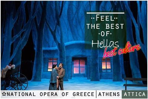#NationalOpera #LyrikiSkini #Akadimias #Athens