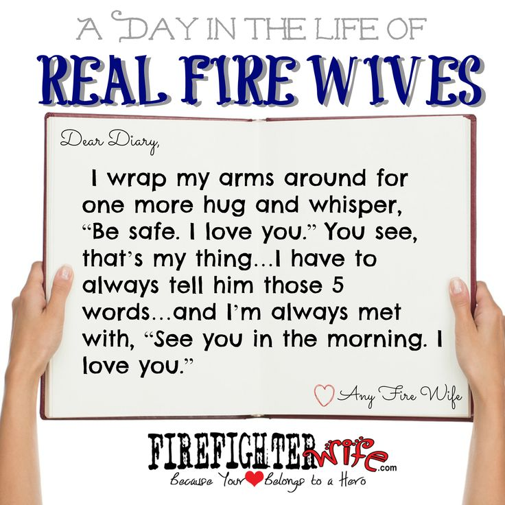 Firefighter Wife Diaries of Real Fire Wives – Day 1 – Heather Blended Family Chaos? This is for you! Read Day one here: http://firefighterwife.com/blog/2014/02/10/diaries-real-fire-wives-day-1-heather/