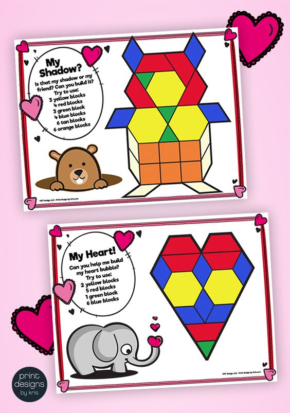 Pattern Block Puzzles • Math Shape Puzzles • February Winter