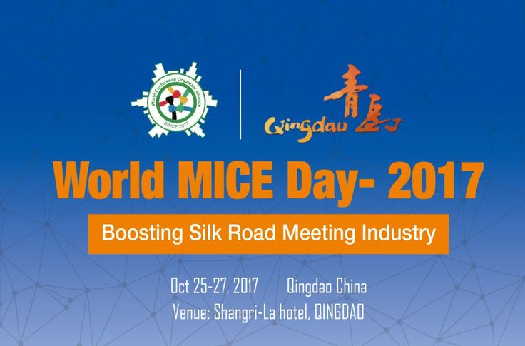 WMD 2017: MICE Professionals to Meet in Qingdao, China, in October.