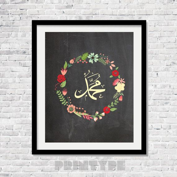 Instant Download  Muhammad  Islamic Wall Art Print by printype, $5.00