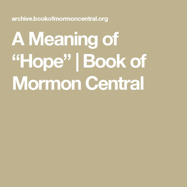 "A Meaning of ""Hope"" 