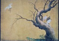 Japon - Kyoto - Nijo Castle - Shikidai, Third Chamber of Elders, Painting ......