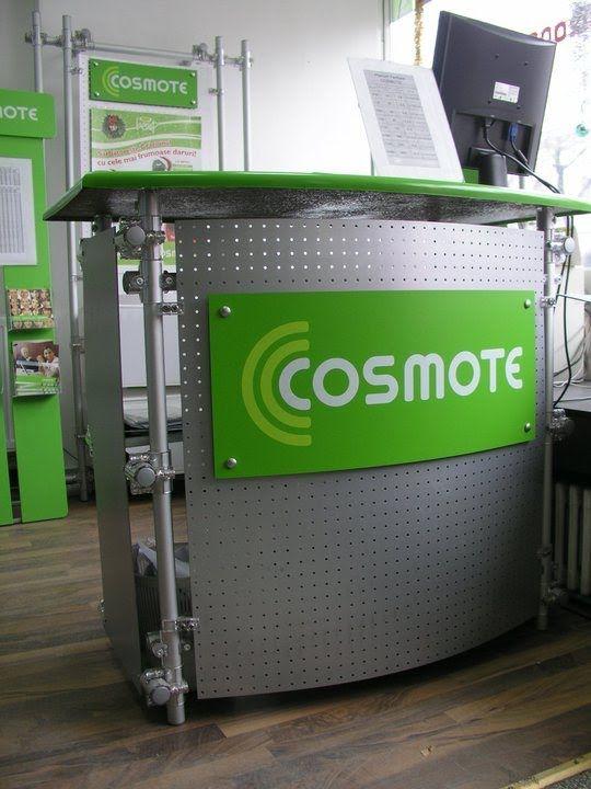 MOBILE PHONE COMPANY'S PRESENTATION (ROMANIA MARKET)